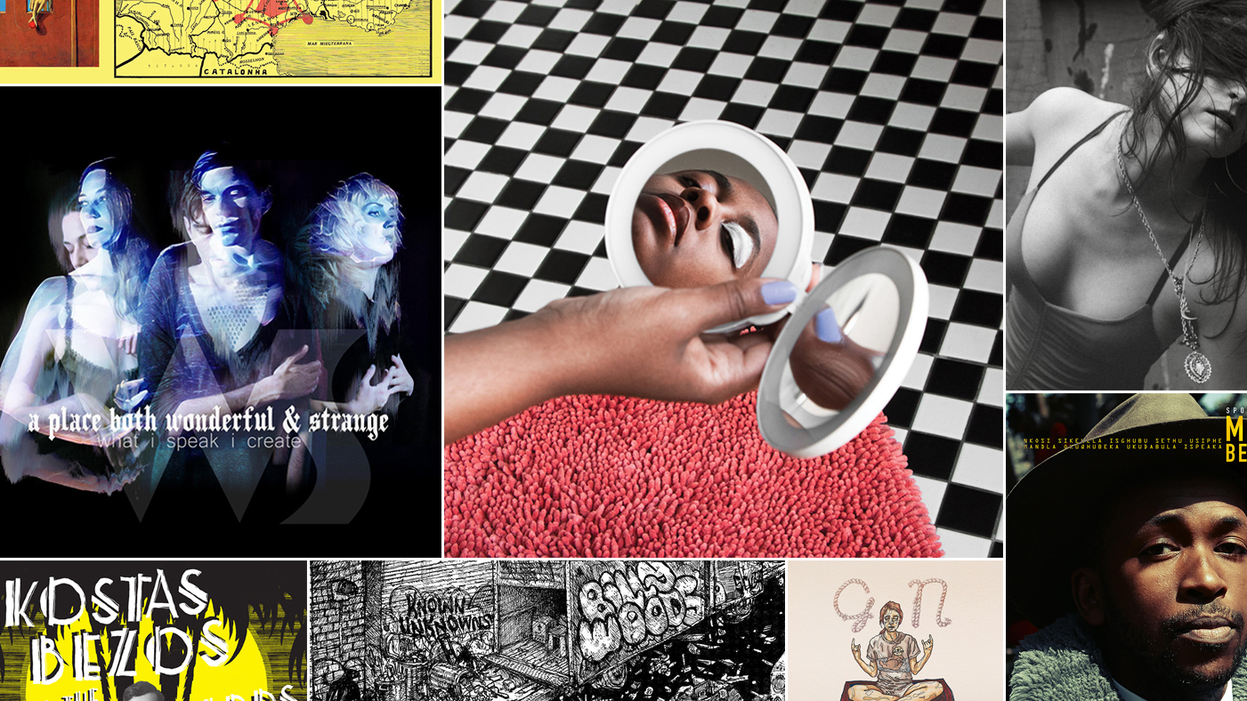 15 Great Albums You Probably Didn't Hear in 2017