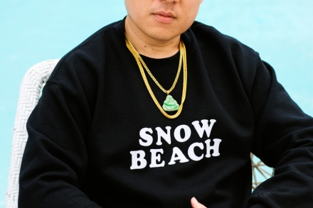Chef, Author Eddie Huang on 'Fresh Off the Boat,' Hip-Hop