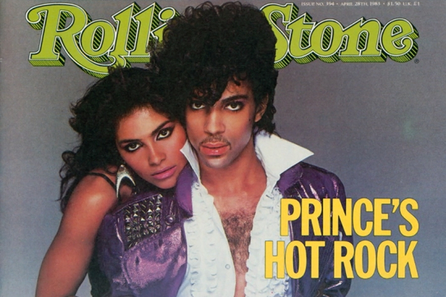 Prince's Hot Rock: The Secret Life Of America's Sexiest One-Man Band