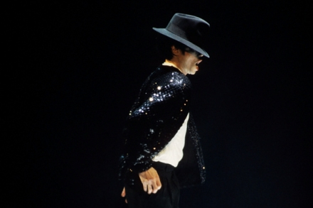 Moonwalk Animated GIF and More Rock Stage Moves – Rolling Stone
