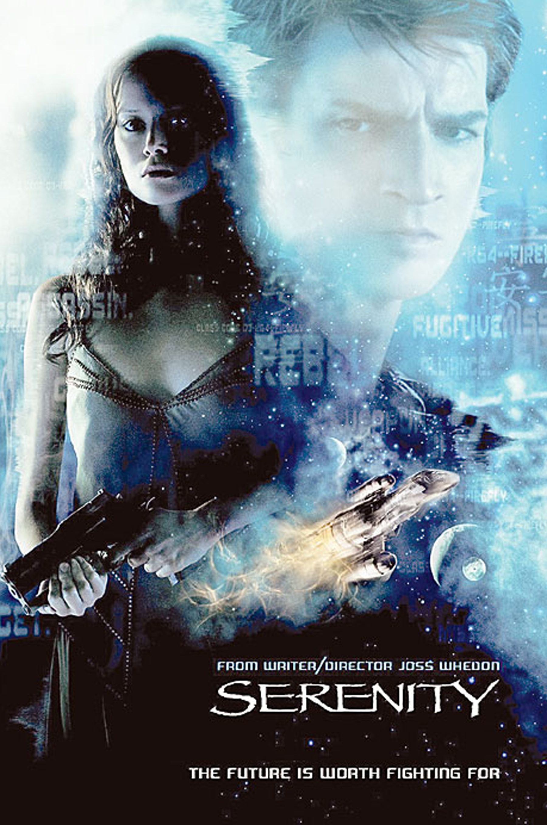 list of 2005 science fiction films