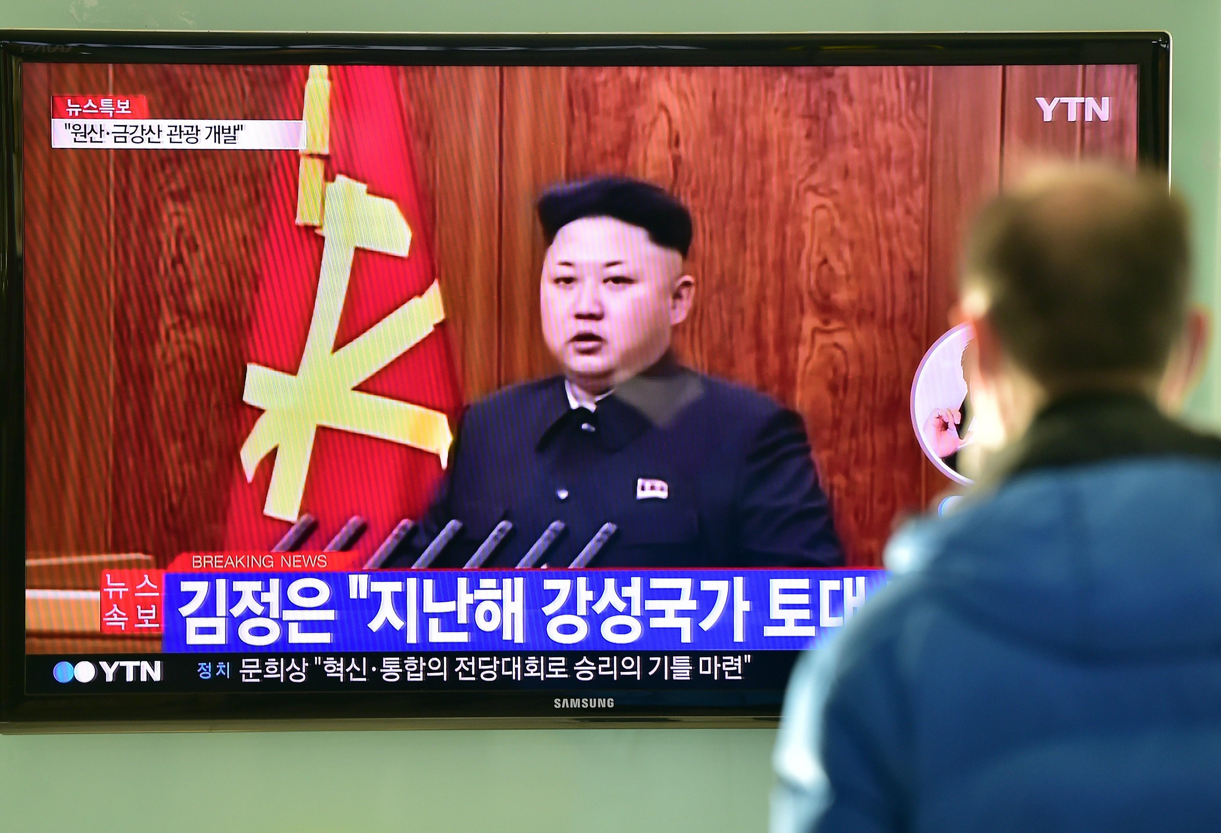 'The Interview': North Korea Responds to U.S. Sanctions