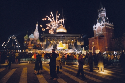 Bright Lights  Red Square – Rolling Stone