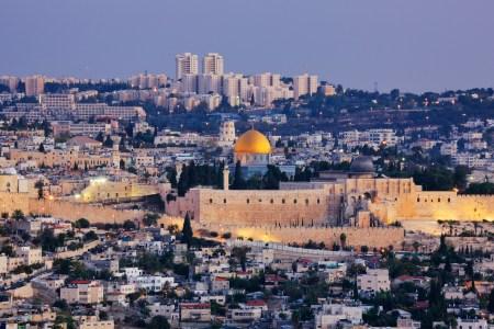 timeless design 1c79c b6aca Next Year in Jerusalem – Rolling Stone