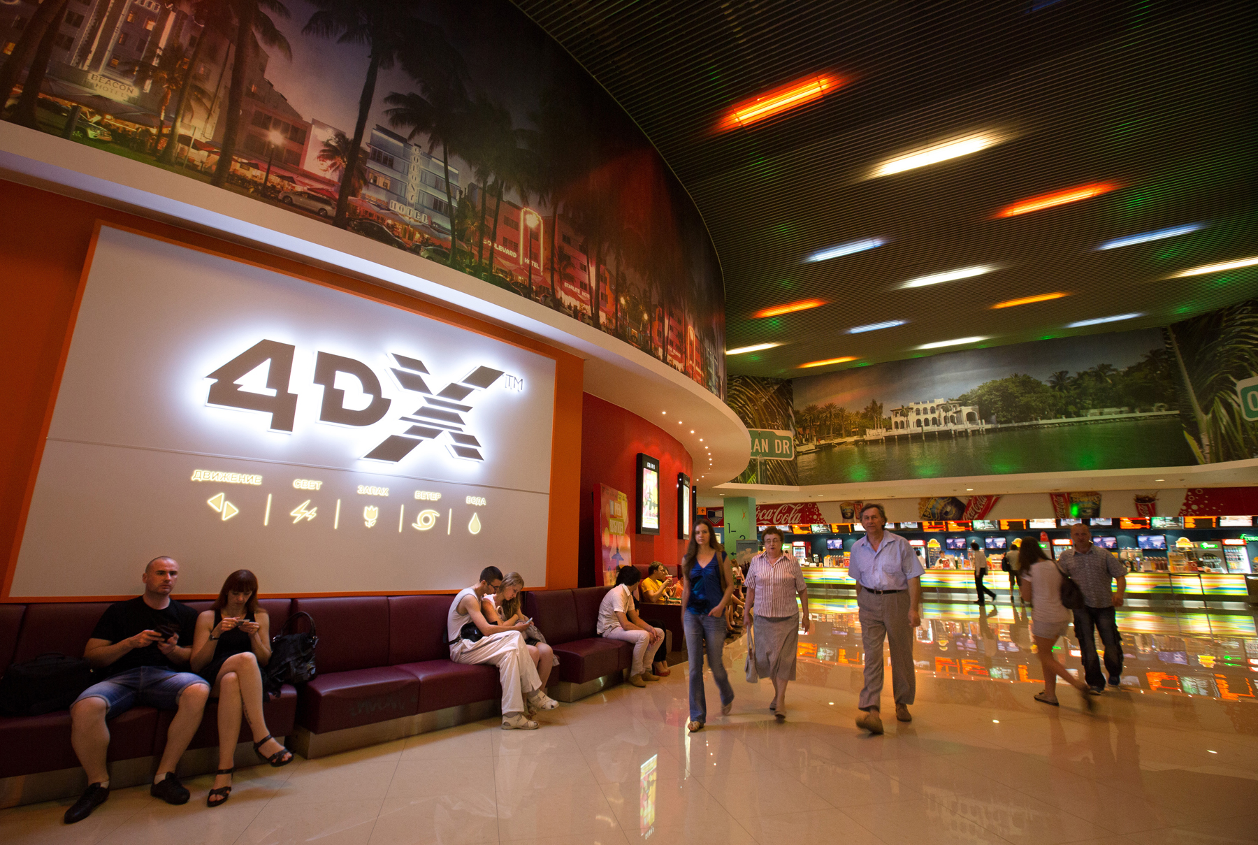 8 Things You Need to Know About the 4DX Theater Experience