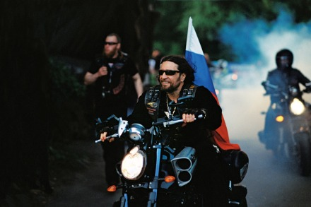 Putin's Angels: Inside Russia's Most Infamous Motorcycle