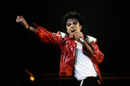 Sony to Buy Out Michael Jackson Estate's Half of Sony/ATV