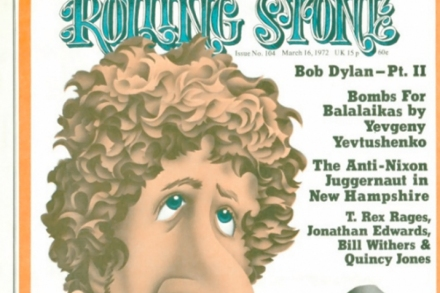 Bob Dylan: An Intimate Biography, Part Two – Rolling Stone