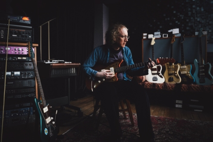 My Bloody Valentine's Kevin Shields: The Guitar That Changed