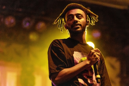 """Aminé Releases Surprise New Project """"ONEPOINTFIVE"""" – Rolling"""