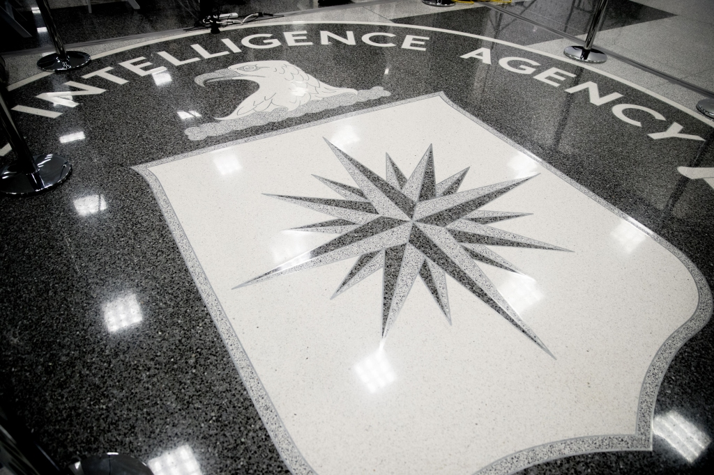 The floor of the main lobby of the Central Intelligence Agency in Langley, VaCIA, Langley, USA - 21 Jan 2017