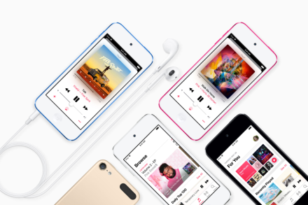 Apple's Newest Innovation Is… the iPod