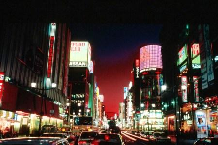 SAN-AI BUILDING (ROUND TOWER), GINZA,TOKYOVARIOUS TOKYO, JAPAN - 1987