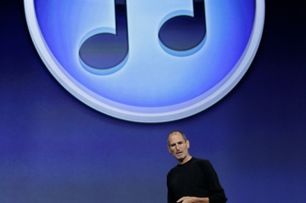 R.I.P. Apple's iTunes: Remembering the Best, Worst and Wackiest Moments