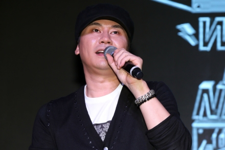Yang Hyun-suk Resigns from YG Entertainment Amid Scandals