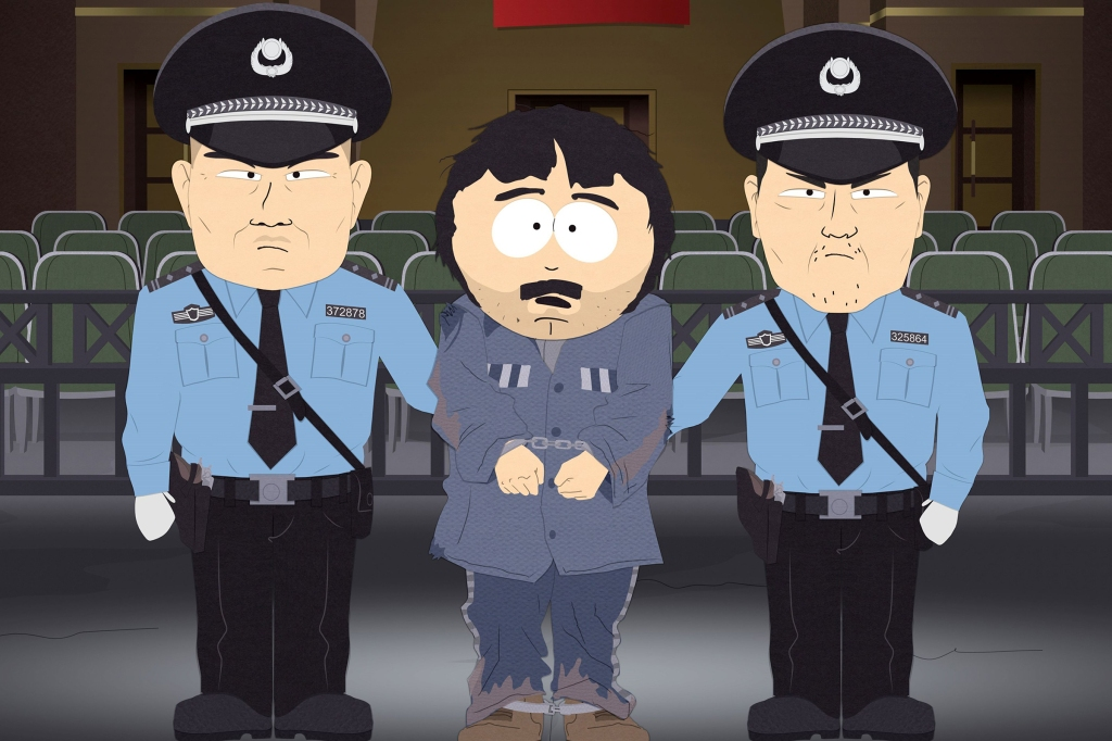 Chinese Government Reportedly Pulls 'South Park' from Internet After Critical Episode