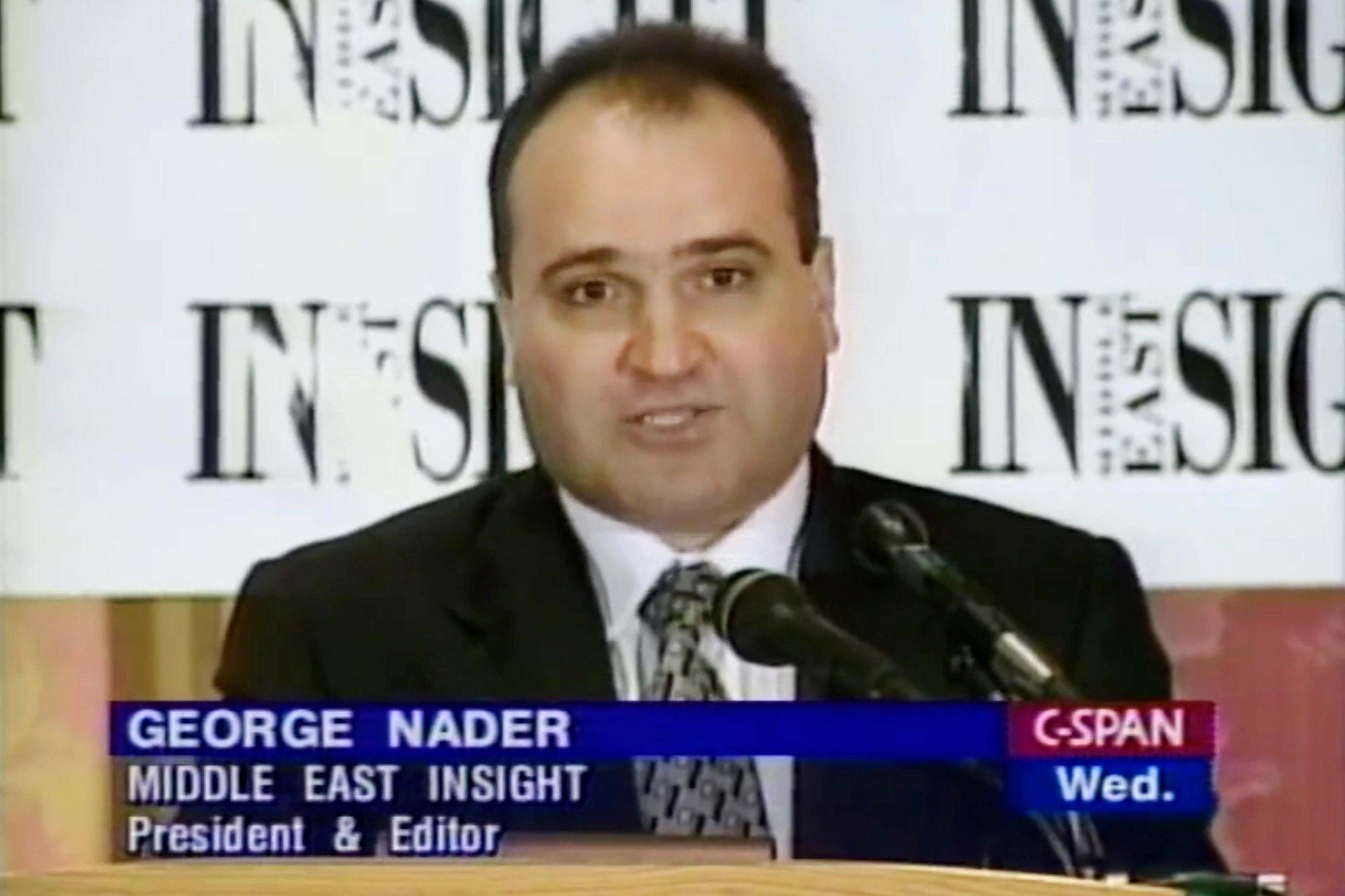 George Nader.'