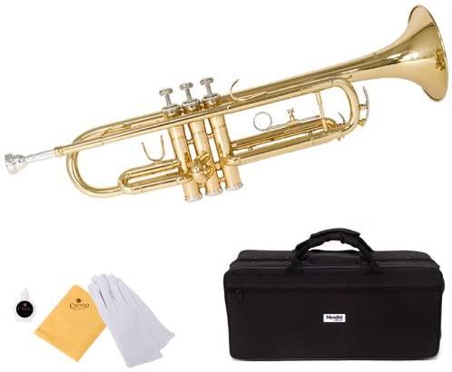 best trumpet