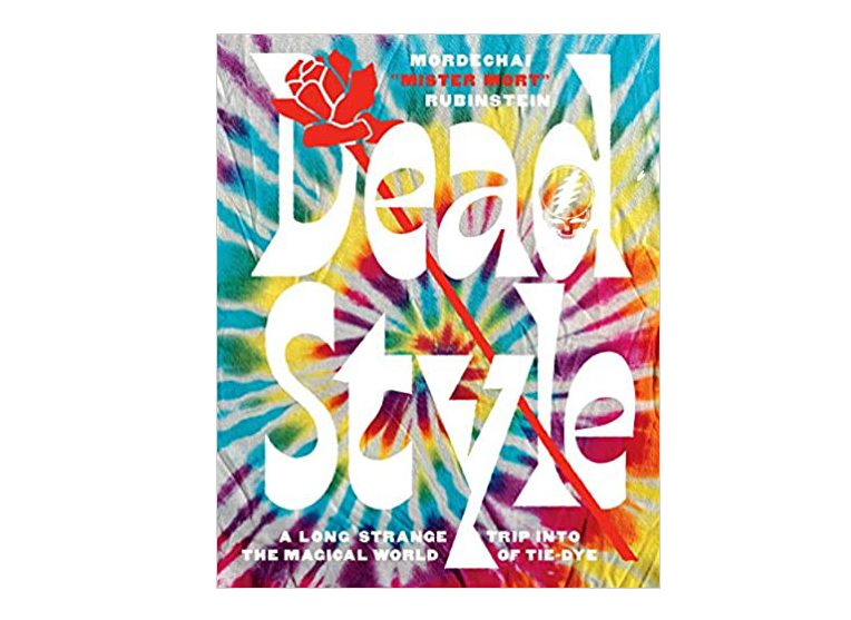 Dead Style book by Mordechai Rubinstein