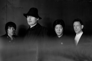 Smashing Pumpkins Drop New Songs 'Confessions of a Dopamine Addict,' 'Wrath'