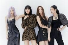 Blackpink Announces Its First-Ever Livestream Concert