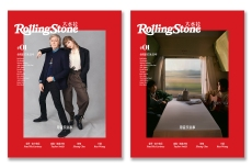 Rolling Stone China Launches With Zhang Chu and Roy Wang on the Cover
