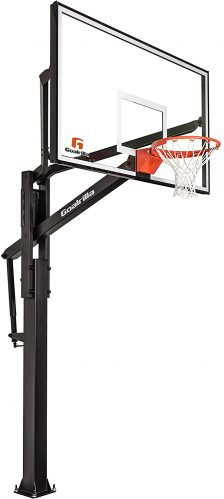 outdoor basketball hoop goalrilla