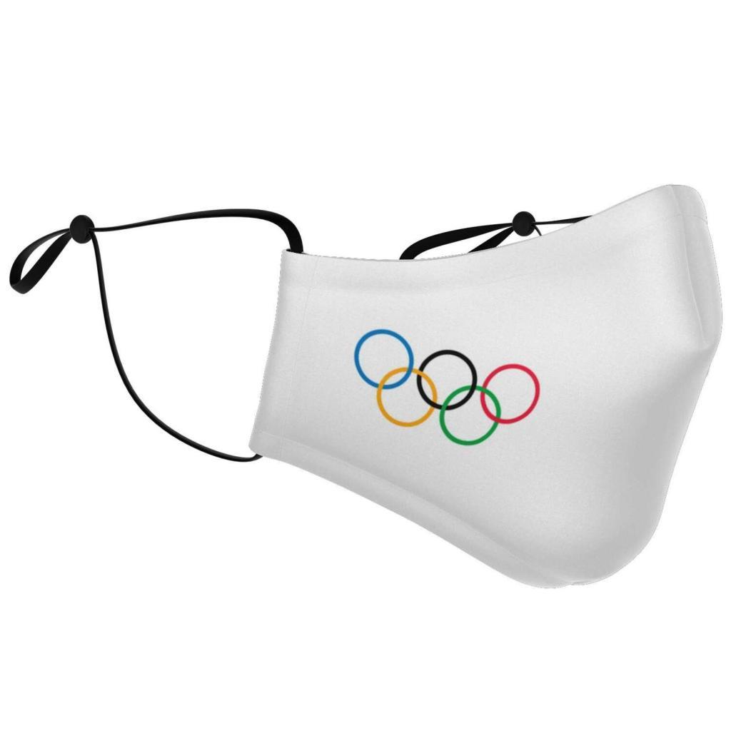 kona mask-best tokyo olympics merch