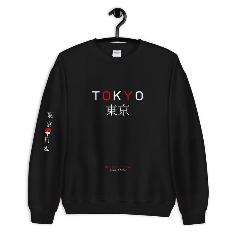 tokyo city sweatshirt-best tokyo olympics merch