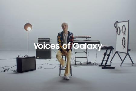 Bts Star Suga Releases Instrumental Remix Of Samsung Ringtone Track Rolling Stone