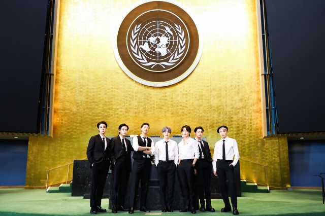 BTS Don't Need United Nations Approval for 'Permission to Dance'.jpg